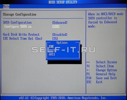 Включаем режим AHCI в BIOS